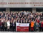 北京大学emba总裁班 北大总裁班多少钱 北大总裁班培训班