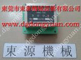 D1N-80冲床维修,珠海沃得精机气动阀,现货S-450-3