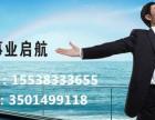 郑州短期小额贷款公司
