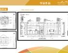 新疆学完可推荐就业的室内设计培训学校