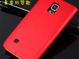 外贸新款 三星S5/i9600手机壳 真皮保护套 手机套 翻盖皮