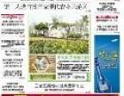徐州日报广告部电话,证件遗失声明公告登报咨询