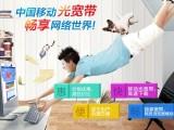 台州宽带受理中心负责全台州宽带安装优惠网络极速安装快捷