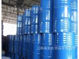 供应精致一级Y-8动物油酸 180kg/