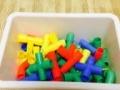 玩具物品收纳盒