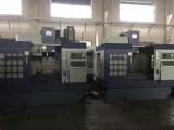 转让台湾原装凯柏加工中心CPV-900