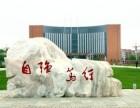 2018年沈阳工业大学成人高等教育招生简章