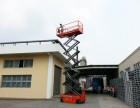 电瓶式升降机出租,东莞万江12米消防安装升降机高空车出租