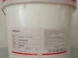 汉高印刷胶纸盒粘合 Adhesin FB 313
