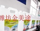 中国石油化大型车用尿素液投资建厂,产品代理。