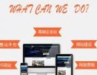 网站建设,微信平台开发,商城建设,淘宝店铺装修