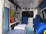 河源市人民醫院跨省救護車
