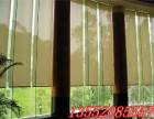 北京遮阳窗帘 卷帘电动卷帘天棚帘免费测量专业安装