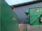 纸箱印刷行业水性油墨污水处理设备
