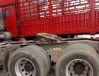 本公司新到一批二手货车 半挂车可按揭贷款 提档过户