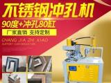 液压槽钢角铁切断镀锌管不锈钢冲孔冲弧方管折角机