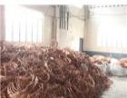 湖南永州回收公司长期回收废有色金属
