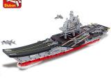 正品小鲁班积木航母战斗群系列小航母儿童益智拼装玩具