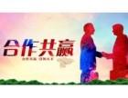 欢迎进入-奉化真心太阳能~(总部各中心)%售后服务网站电话