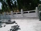 厂家加工汉白玉石雕栏杆青石栏杆河道石雕护栏雕刻安装