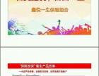 中国人寿红五月鑫悦一生重榜发布