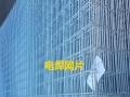 供应电焊网片 建筑网片 建筑钢板网 养殖铁丝网