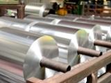 包装铝箔-郑州1070铝箔品牌推荐