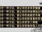 河南易筋洗髓研究院大健康养生东皇洗髓功招商加盟
