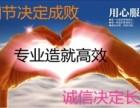 上海100万资产管理公司转让