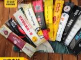 武汉一次性筷子批发一次性外卖餐具批发