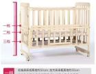 婴儿摇床和宝宝摇床用品