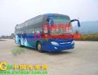 从广州到南京的汽车时刻表 15250666980/客车/安逸
