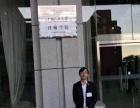 江苏瀛鑫律师竭诚为您提供免费法律咨询