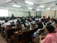 雅托英语培训中心