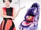 济宁感恩儿童安全座椅