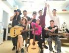 罗湖专业包学会吉他培训 吉他 声乐 古筝培训名师一对一指导