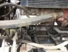 12年7成新混凝土拖泵出售!