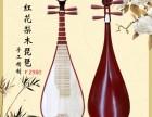 广州买琵琶如何挑选音色好的琵琶