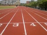 贵州贵阳透气型跑道厂家中小学运动场塑胶跑道球场报价施工