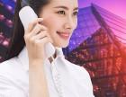 欢迎进入~济阳万和热水器(总部派单)售后服务网站电话