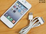 热卖高端品质苹果手机平板电脑数据线 加长纯铜高数据传输USB线