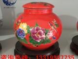 专业定制陶瓷膏方罐 药材中医罐 储物罐 密封罐生产厂家景德镇