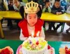 宁波市江东区安琪儿幼儿园2018暑假幼小衔接班开始报名