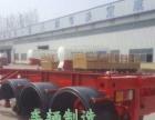 改装仓栏运输车13米翻新装价格