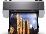 二手激光打样机 印前打样机