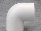 PVC塑料饮用水管道给水管配件三通直角弯头粘合剂胶