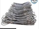江蘇海來生產鍍鋅鋼絲繩吊索具