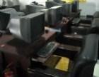 全青岛超高价回收网吧 家用 公司 单位电脑 价格最高