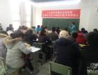 四川省單招錄取程序