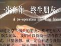 北京二锅头加盟 名酒 投资金额 5-10万元